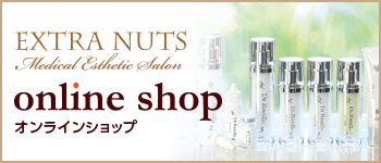 NTUS BEAUTY ONLINE SHOP