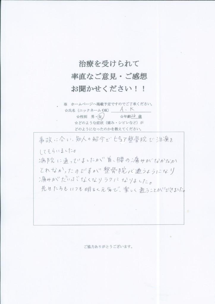 160403_2115_003